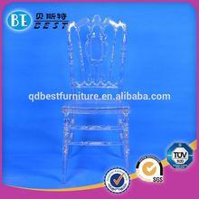 Chinese Hot Sale Royal Modern Ergonomic Executive Chair