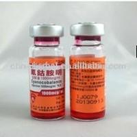 chemical formula vitamin b12