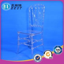 Chinese Seating Washer Royal Style Manufacturer Chair