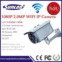 full hd 1080p waterproof wifi ip camera security camera rohs