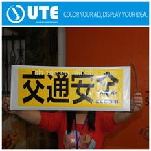 sport club fan hand held rolling banner