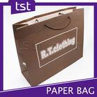Printed Brown Large Clothes Paper Bag Kraft