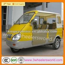 three wheel electric passenger rickshaw price/bicycle rickshaw for sale