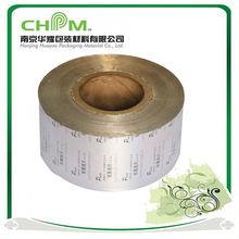 PTP OP/AL/VC packing blister foil maker in China