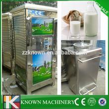Cheap price supply 300 liter milk dispenser,cold milk dispenser,milk dispenser machine