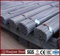 8mm-40mm de alta resistencia reforcing construcción de acero deformado barras de refuerzo de concreto de hierro de acero varillas