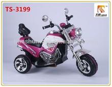 three wheels mini electric motorcyclefor kids