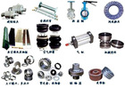 High quality parts and accessories for the toilet paper making machine
