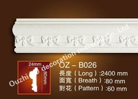 Factory price Interior Decorative PU(Polyurethane)Cornice Moulding for Roof and Wall
