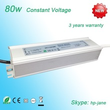IP67 Standard CE RoHS approved 24V 80w Led Power Supply driver