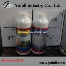 Profenofos 50% EC 720G/L EC insecticide Profenofos