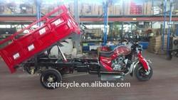 motor cargo triciclos three wheel