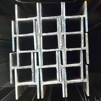 steel h beam weight/ steel h beam size