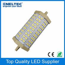 Brand new EPPISTAR5050 halogen spotlight