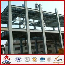 Metal Building Materials low cost steel structural hen house