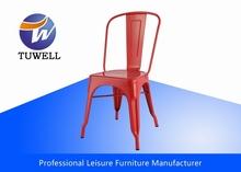Cafe Marais Metal Tolix Chair Stackable