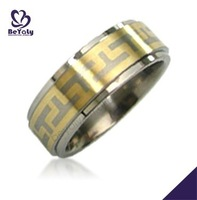 Shiny cool men's stainless steel wedding band with two toned