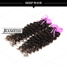 retailers general merchandise Grade 6A hair extension,beautiful natural color virgin Brazilian kinky curly hair
