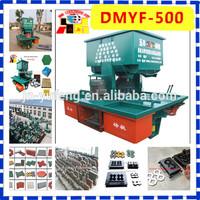 hydraulic press DMYF500 concrete hollow block making machine price