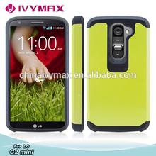 new arrival pc+tpu case for LG G2 mini hybrid case
