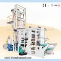 Hsy-50-800 filme de sopro e máquina de impressão ( HONGHUA marca )