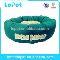 hot sale novelty cute dog beds