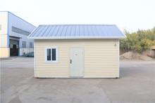 manufacture fabrication 2 bedroom modern prefab modular homes