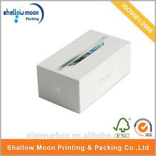 Cell phone packaging paper box, product packaging supplies ,custom cardboard packaging