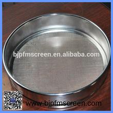 200 Micron Copper/Brass framed Fine Standard Test Sieves
