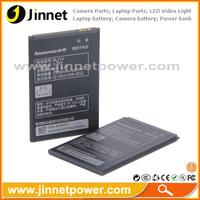 Cheap 1300mAh 3.7V BL214 mobile phone battery for LENOVO