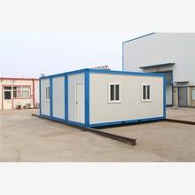 mutual prefab modular ablution container
