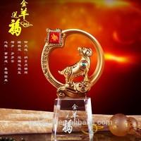 New design desktop with golden Goat celebrating year of Goat