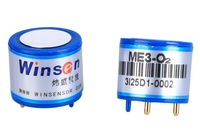electrochemical Oxygen o2 gas sensor with High precision