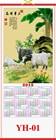 wall hanging Custom calendars,chinese traditional calendar printing