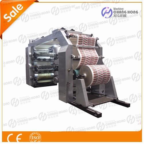 newspaper printing machine price