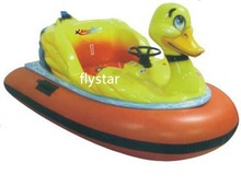 water park indoor amusement adult inflatable bumper boat