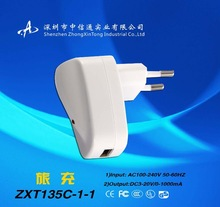 china suppliers tmall tablet windows laptop best in car chargers