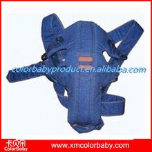 Comfortable Kangaroo Baby Carrier Sling BC006C