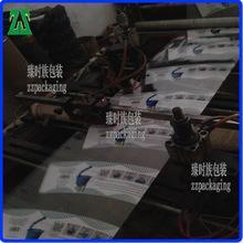 Environmental pet/pvc shrink sleeve label manufacturer shrink wrap bottle labels blank sleeve label