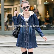 wholesale fashion plain zipper women's denim jacket with fleece hoody