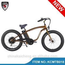 fat bike 500w/350w chopper style bicycle