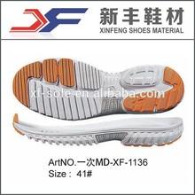 Rubber Half Soles And Heels;Shoe Heel Repair