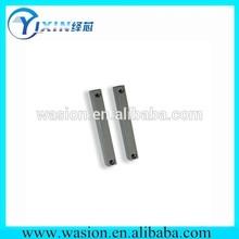 YX-MC136 automatic sliding door sensor