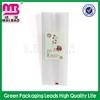 in temporaty discount guangzhou foil keep fit tea packaging bag
