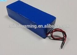 Electric vehicle battery 24V8AH