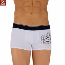SUPIMA cotton rib boys in underwear pictures