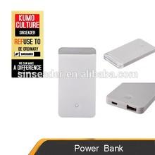 2600mAh New design Mobile Power bank for Smart phone,HTC LG Samsung etc