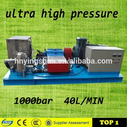 14500psi 80KW 40L/min high pressure water jet water blaster / high pressure water blaster