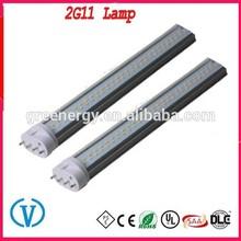 New Arrival 2g11 led Tube Lamp