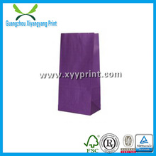 Popular High Quality Party Gift Bag Made In China